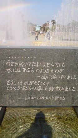 Sn3b0010_2