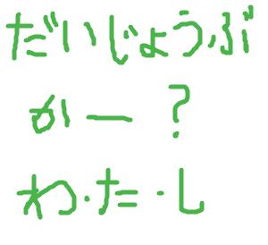 Cocolog_oekaki_2009_01_31_17_36