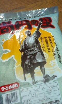 沖縄のおみや〜!